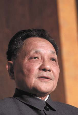 Portrait of Chinese Leader Deng Xiaoping