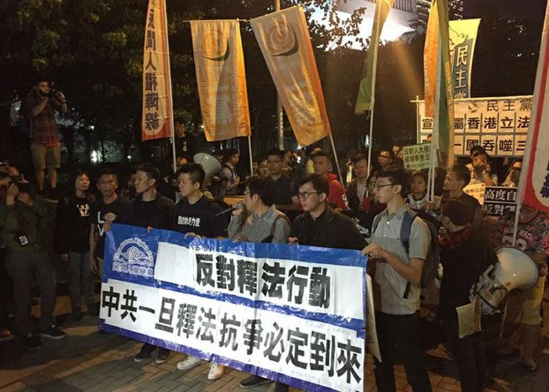 hongkong-protest11022016