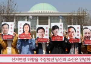 Liberty Party Korea canvassing for upcoming local elections